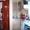Недорого посуточно   квартира  Николаев, на Советской -350 грн./сутки - Изображение #3, Объявление #514683