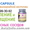 Экстракт виноградной косточки- Grape seed capsule (120 капс.)Тибемед.