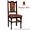 Деревянные стулья дешево,  Стул Простой #1212856