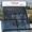 Солнечный водонагреватель СБ для Летних Баз отдыха и дач  #1235850
