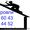 Кровельные работы в Николаеве крыша любой сложности #1538532