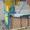 Вибропресс для производства блоков для забора декоративных цена  #1559288