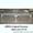 Вибростол для тротуарной плитки,  еврозабора купить  #1559687