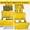 Аренда пресс форм,  матрицы для тротуарной плитки напрокат  #1559693
