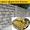 Аренда пресс форм,  матрицы для облицовочных блоков рваный камень напрокат #1559700
