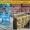 Гильотина колун для камня,  блоков,  кирпича сдаем в аренду,  напрокат  #1559706