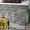 Формы для производства декоративных колотых блоков купить  #1559751