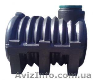 Септик канализационный для дома, дачи 3000л Николаев - Изображение #1, Объявление #742742