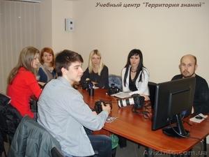 Индивидуальное обучение иностранным языкам в Николаеве - Изображение #1, Объявление #860034