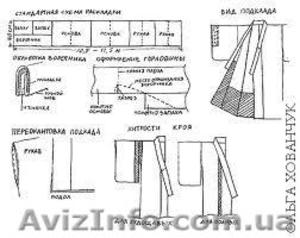 Искусство рукоделия   Курсы кройки и шитья в  Николаеве  - Изображение #1, Объявление #860035