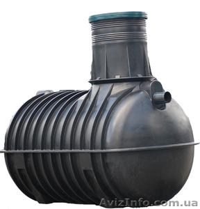 Локальный септик для канализации Николаев Южноукраинск - Изображение #1, Объявление #937919
