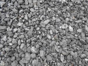 Продажа каменного газового угля по Украине, вагонные поставки. - Изображение #1, Объявление #1323298