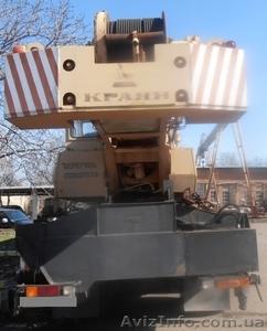 Продаем автокран Краян КС-557Кр, 30 тонн, КрАЗ 65101, 2006 г.в. - Изображение #7, Объявление #1551772