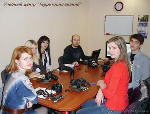 Курсы фотографии в Николаеве. Фотошоп - Изображение #1, Объявление #1581386