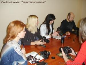 Курсы фотографии в Николаеве. Обучает Территория Знаний - Изображение #1, Объявление #1629505