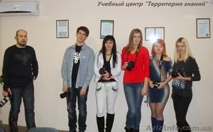 Курсы фотографии в Николаеве. Обучает Территория Знаний - Изображение #2, Объявление #1629505