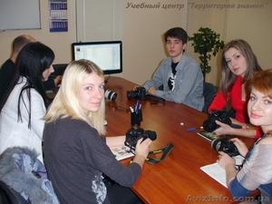 Курсы фотографии в Николаеве УЦ Территория Знаний - Изображение #1, Объявление #1633486