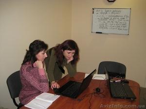 Компьютерные курсы для начинающих  УЦ Территория Знаний - Изображение #1, Объявление #1633487