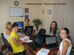 Курсы Менеджер по персоналу  УЦ Территория Знаний - Изображение #1, Объявление #1633491