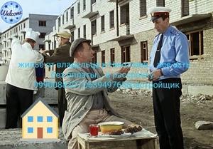Трёх комнатная от владельца в Николаев... 0990088307,0639497658 - Изображение #1, Объявление #1664402