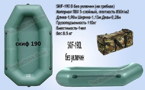 Николаев, Баштанка лодку резиновую или пвх надувную купить по выгодной цене - Изображение #4, Объявление #1454776