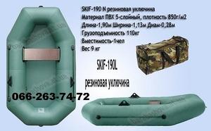 Николаев, Баштанка лодку резиновую или пвх надувную купить по выгодной цене - Изображение #6, Объявление #1454776