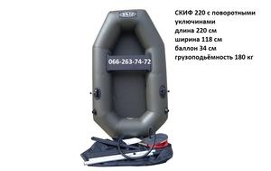 Лучшие модели надувных резиновых лодок и пвх лодок - Изображение #3, Объявление #961239