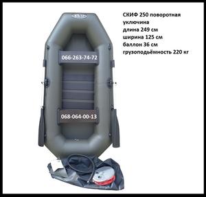 Лучшие модели надувных резиновых лодок и пвх лодок - Изображение #4, Объявление #961239