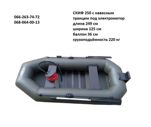 Лучшие модели надувных резиновых лодок и пвх лодок - Изображение #5, Объявление #961239