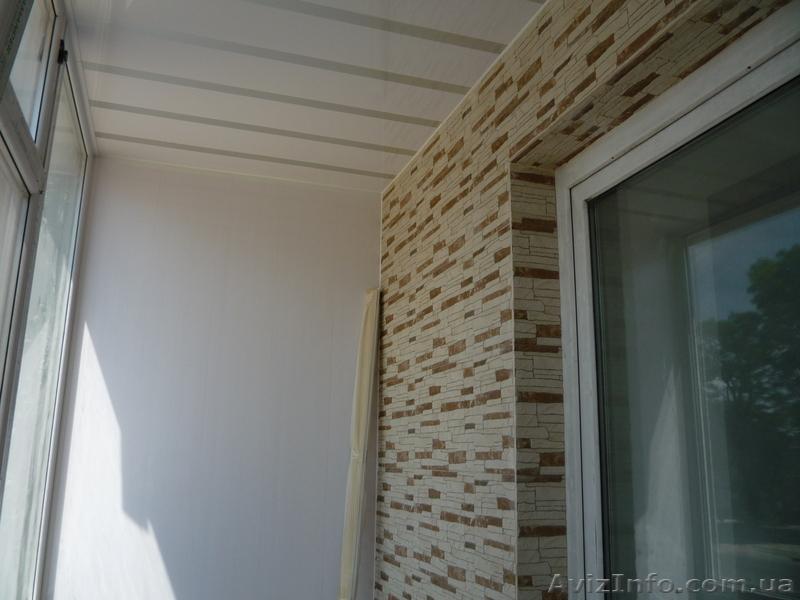 Купить Капитальный ремонт нежилых помещений, зданий