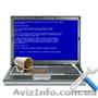 Диагностика неисправностей и ремонт ноутбука в Николаеве