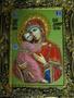 Продам бисерные иконы