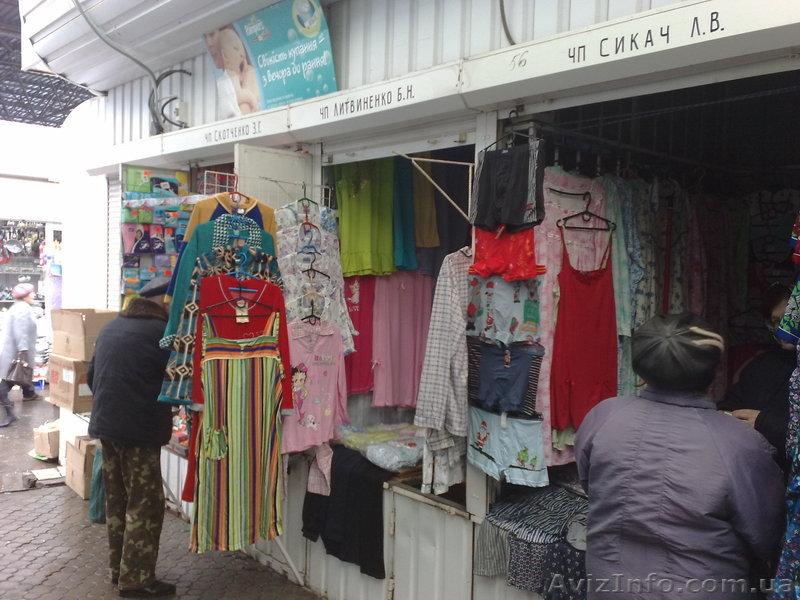 Продам киоск на Центральном рынке (г. Николаев), Объявление #471905