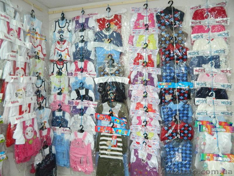 Оптом Одежда Недорого Детская
