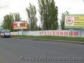 Николаевское САТП 1402  ЧАО сдает в аренду