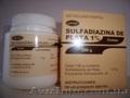 Серебряный сульфадиазин-1% Sulfadiazina de plata 1% crema