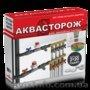 Система от пота в доме - Аквасторож - Николаев