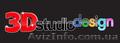 3D studio design