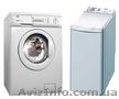 Николаевский центр ремонта стиральных машин