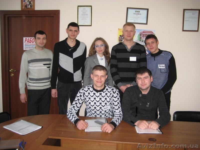 Курсы Отельеров в Киеве