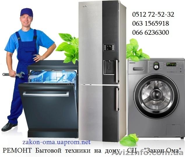 Ремонт варочных поверхностей, электро-плит, духовок, Объявление #740635