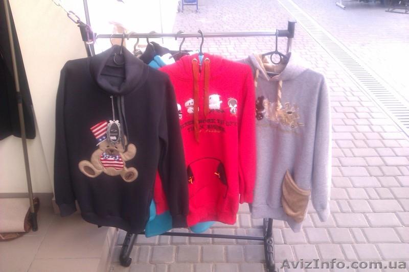 Одежда Из Турции По Низким Ценам