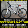 Продам Горный Велосипед Ardis Escape МТВ 26