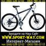 Продам Горный Велосипед Corrado Alturix DB 26 MTB