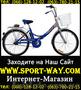 Продам Складной Велосипед 24 Десна