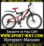 Продам Двухподвесный Велосипед Formula Rodeo 26 AMT