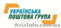 Перевозка груза по всей Украины