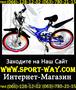 Продам Подростковый Велосипед Profi 20