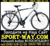 Купить Городской велосипед FORMULA HUNTER 28 SS можно у нас---