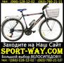 Купить Городской велосипед Formula Magnum 26 CTB можно у нас---